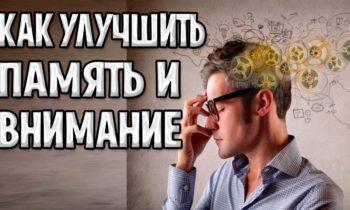 барокамера помогает улучшить память и внимание